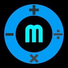 Activities of Maya's Math - Get Smarter