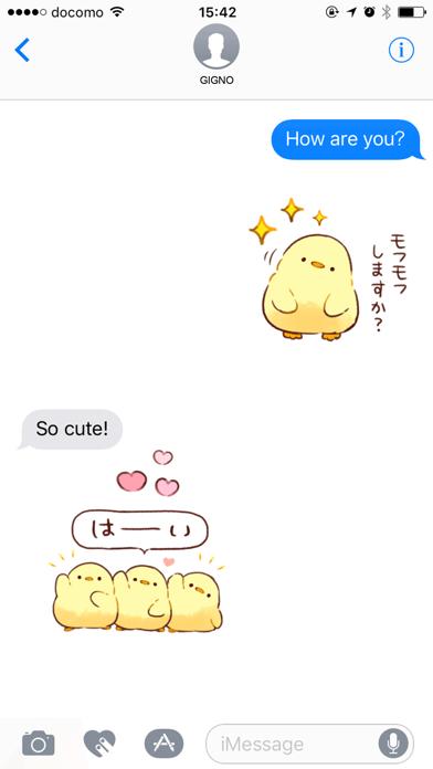 Soft and cute chick screenshot one