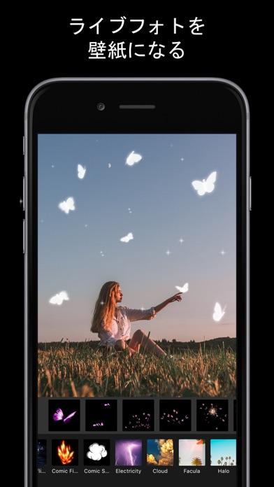 XEFX - 曇り空から青空に加工する, 動く壁紙作るのおすすめ画像3