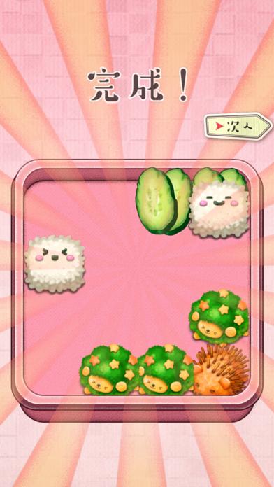もふもふ!お弁当パズルのスクリーンショット6