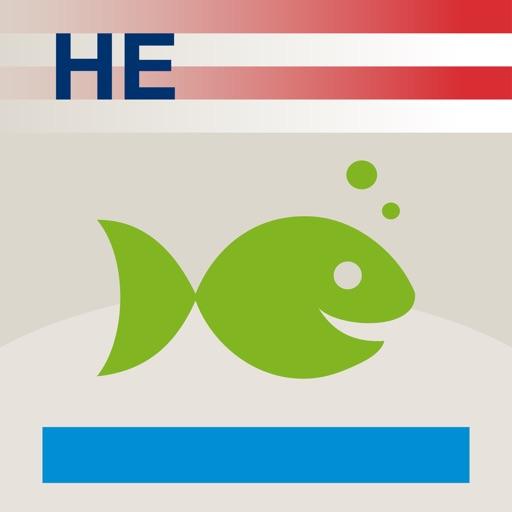Fishguide Hessia