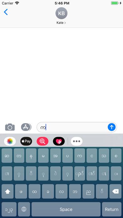 Karen Keyboard. screenshot 4