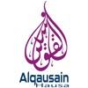 Alqausain Hausa