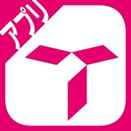 徳島銀行アプリ