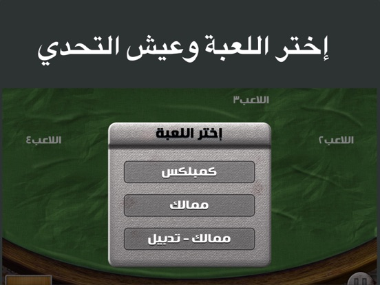 تركس screenshot 4