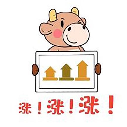 宝贝熊-股票小熊策略娱乐斗图