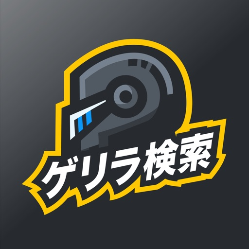 PrizeSearch(プライズサーチ)