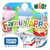 株式会社タカラトミーアイビス - ファミリーアップスFamilyApps子供のお仕事知育アプリ アートワーク