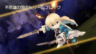 グリムエコーズ screenshot1