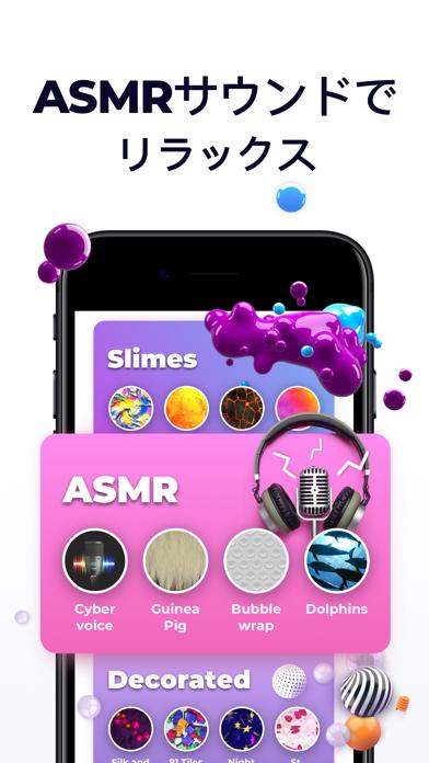 https://is2-ssl.mzstatic.com/image/thumb/Purple124/v4/49/2a/a0/492aa032-009d-cae1-eb71-022d61b37866/pr_source.png/392x696bb.png