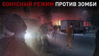 Hitman Снайпер (Hitman Sniper) iphone картинки