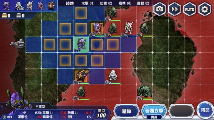 超級機器人大戰DD screenshot-3