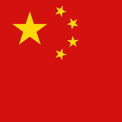 Constitution of China