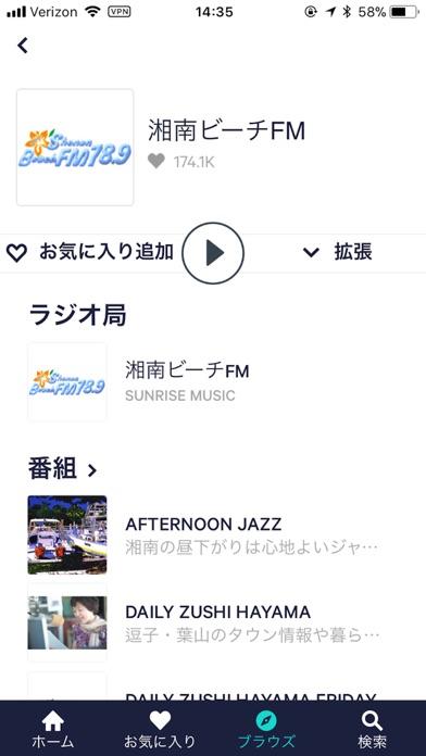 TuneIn Radio:音楽と生放送のニュース ScreenShot2