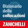 Zanichelli - Collocazioni - iPhoneアプリ