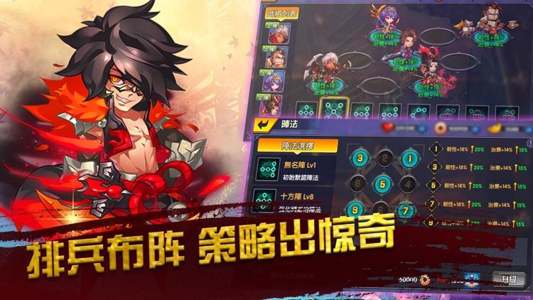 乱三国-全新策略卡牌游戏
