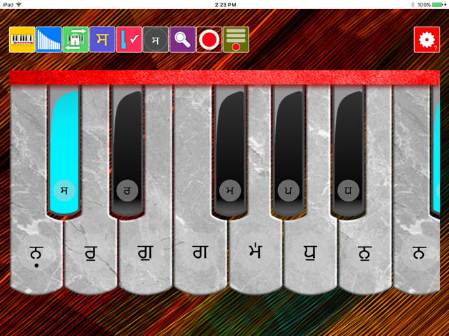 ‎Harmonium Anywhere Screenshot