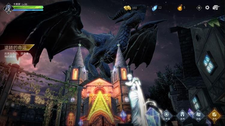 魂之刃:巨龙城堡 screenshot-3