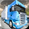 オフロード貨物トラック輸送