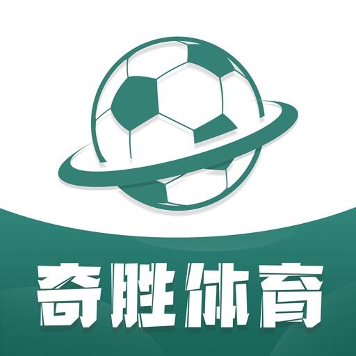 奇胜体育-足球大数据智能分析工具