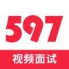 597人才网-招聘找工作求职兼职直聘软件