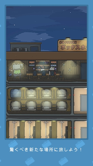 ツキの冒険 (Tsuki)のおすすめ画像7