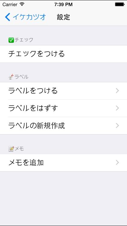南国魚ガイド(1700種類の魚図鑑) screenshot-3