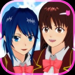 樱花校园模拟器 - 体验高中校园生活
