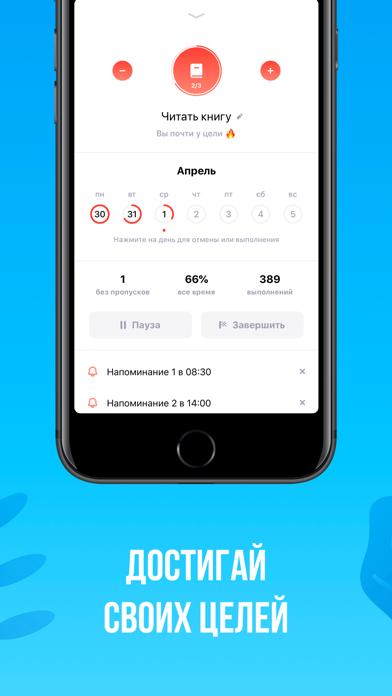 Скриншот №2 к Tappsk ежедневник планировщик