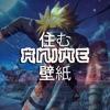 Anime Fond d'écran animé Manga