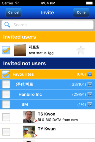 Global Messenger - náhled