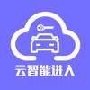 Shenzhen Supermate Electronic Technology Co., Ltd - 云智能进入  artwork