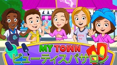 My Town : Beauty Spa Saloonのおすすめ画像1