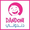 Dandoni – دندوني