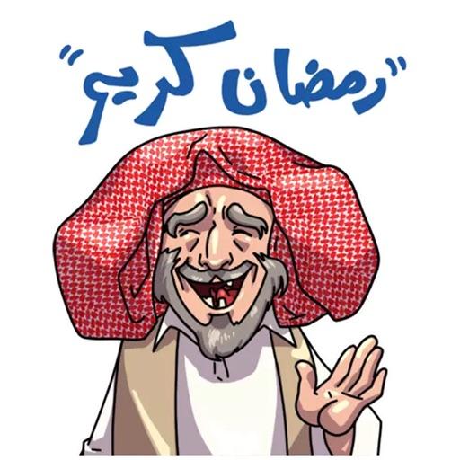 استكرات هلا رمضان