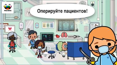 Toca Life: Hospital для ПК 1