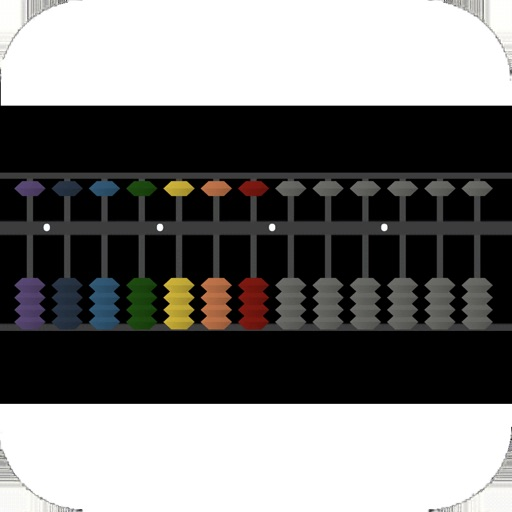 Rainbow Abacus