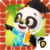 Dr. Pandaタウン: バケーション - iPhoneアプリ