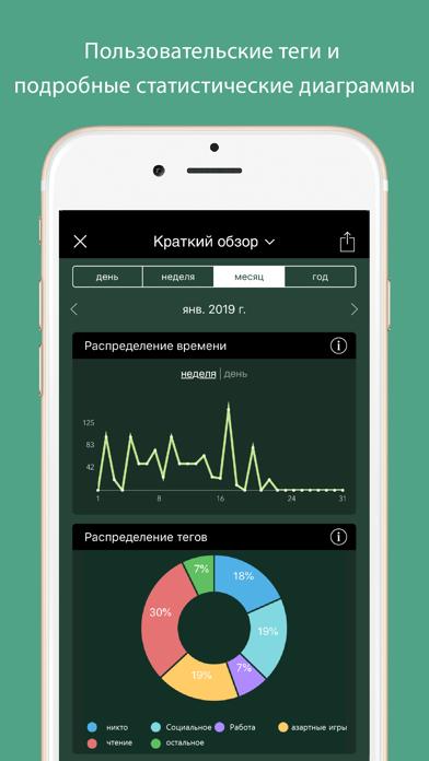 Forest - Сосредоточьтесь iphone картинки