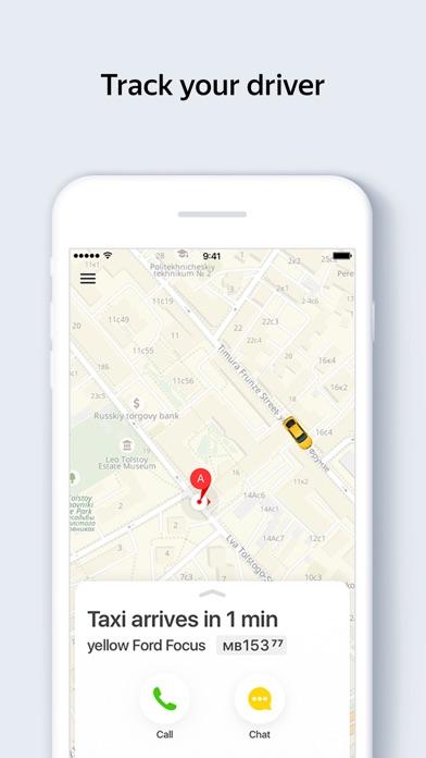 Yandex.Taxi for Windows