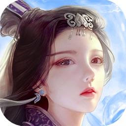 蜀山传奇-剑侠回合游戏