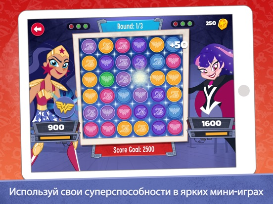 Скачать DC Super Hero Girls ™