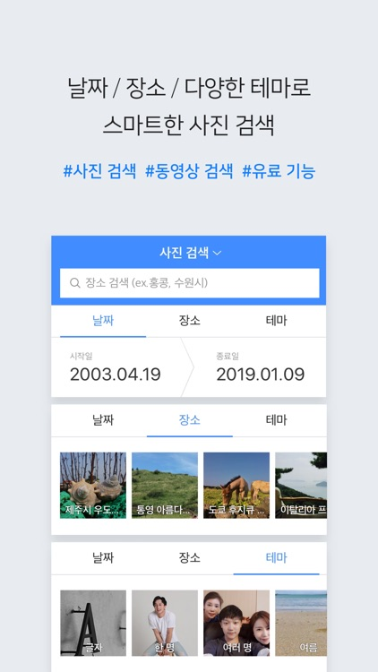 네이버 클라우드 - NAVER Cloud screenshot-3