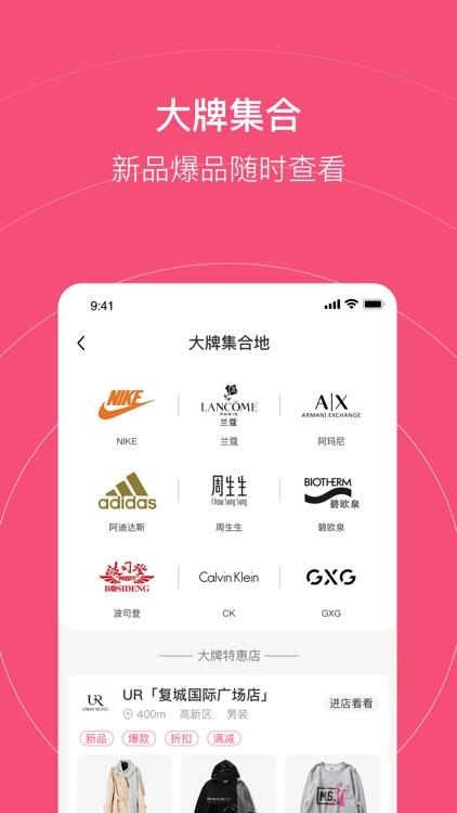 民度-新零售购物平台