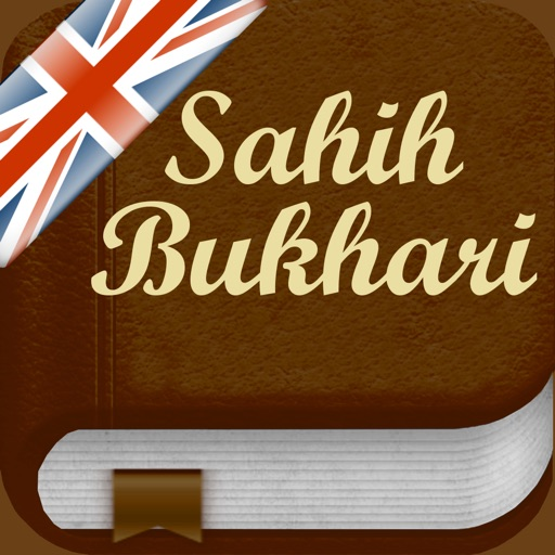 Sahih Al-Bukhari Pro English