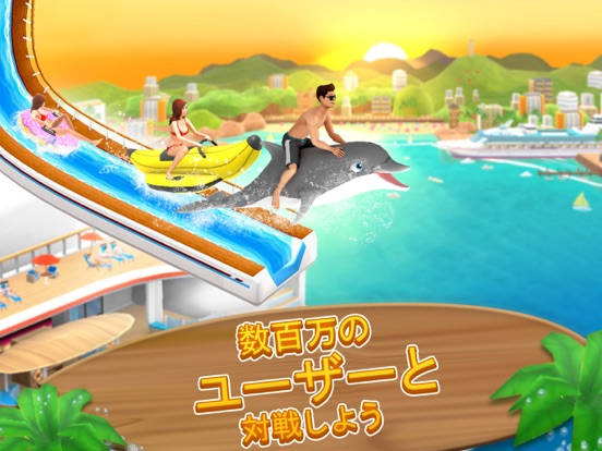 Uphill Rush Water Park Racingのおすすめ画像1