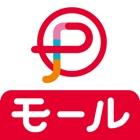 ポンパレモール icon