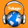 Telugu Radio FM - Telugu Songs Ranking