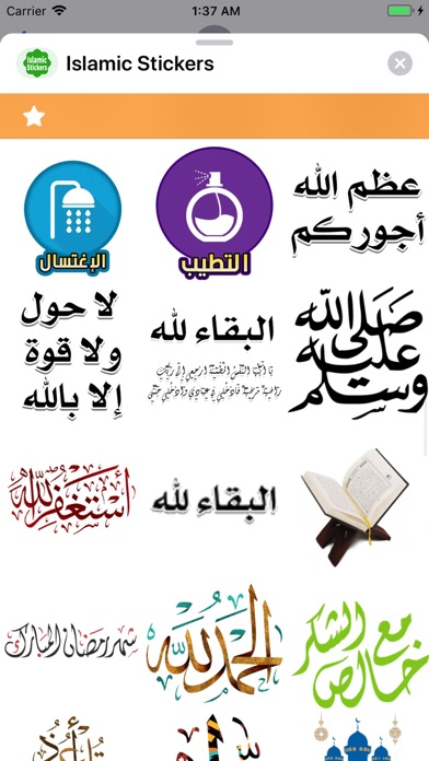 Screen Shot Islamic Stickers ! 8