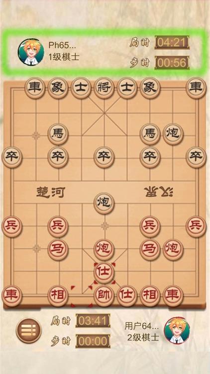 中国象棋 - 双人中国象棋大师